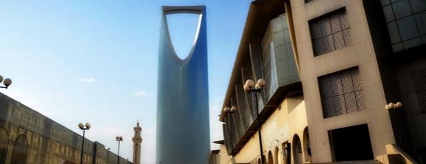 Engineering Jobs in Saudi Arabia